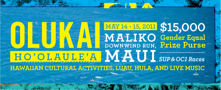 Online Registration Open for Third Annual Olukai Ho'olaule'a Maui: May 14-15 2011