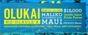 Maui Third Annual OluKai Ho'olaule'a a Huge Success Event Wrap Up & Race Results
