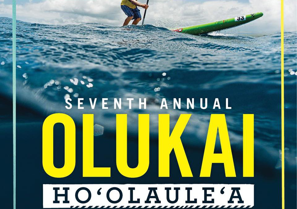 OluKai Archie Kalepa and Suzie Cooney Host a Free 3 Mile Fun Paddle