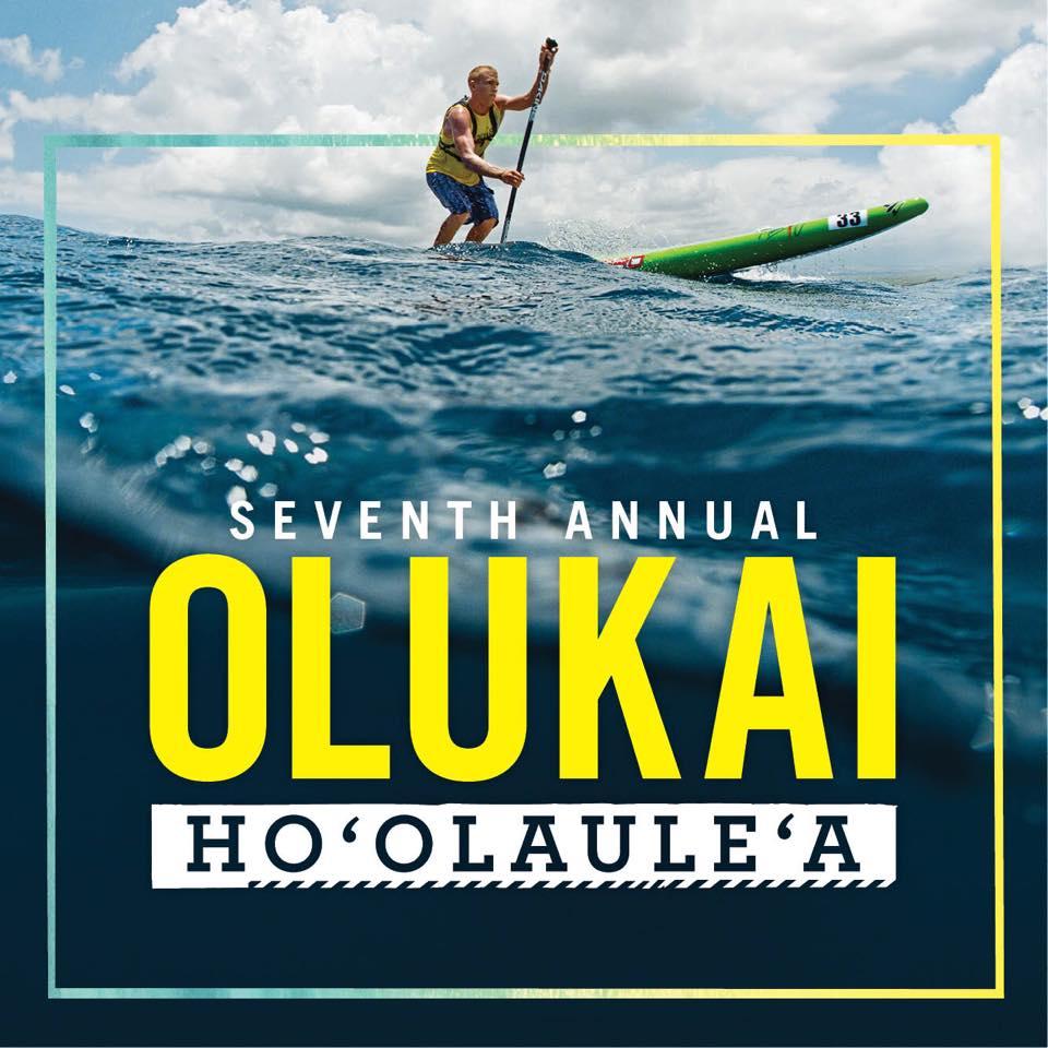 OluKai Ho'oluale'a 2015