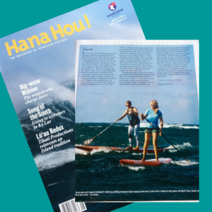 Suzie Cooney Hana Hou Magazine